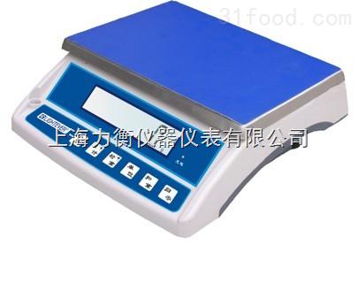 郴州电脑接口电子秤 30公斤电子计重桌秤