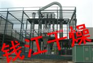 淀粉干燥机促销_淀粉干燥机图片