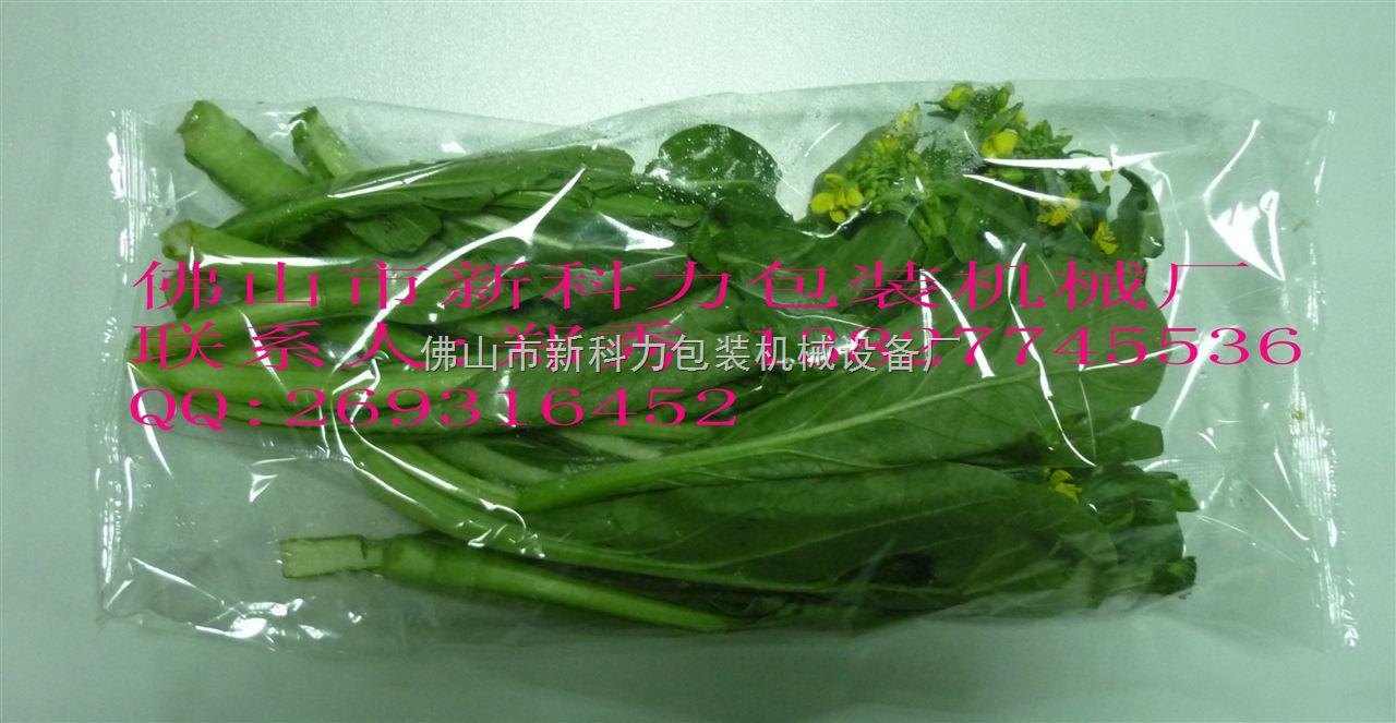 蔬菜包装机械-奶白菜包装机-供求商机-佛山市新废价格设备回收破碎电路板图片