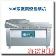 DZ-500/2S-香肠真空包装机