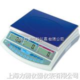 南昌计数电子秤 6kg/0.2g价格优惠