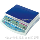 伊春3kg/0.1g电子计数秤