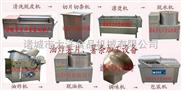 土豆加工機械,紅薯加工機械