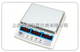 洛阳15公斤计数电子秤(数数电子称)