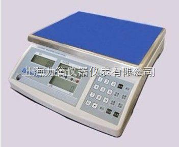 西宁电子计数型桌秤