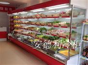 厂家直销蔬菜风幕柜,超市风幕柜,风幕柜厂家