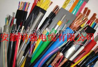 ZRA-NH-YFRP-7*0.35特种电缆
