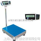 南京高精度电子称, (计重)电子台秤