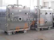 FZG15低温真空干燥器