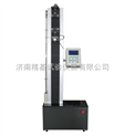 厂家供应WDL-01 电子拉力试验机产品一件批发