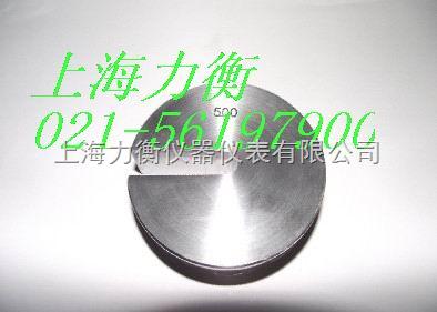 绍兴500g 不锈钢砝码(增砣)