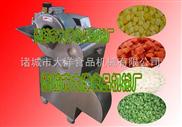 QD-600-果蔬切丁机,蔬菜切丁机