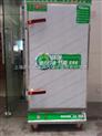蒸飯車【12層蒸飯車價格】上海蒸飯箱廠家/電蒸飯柜/12KW電蒸飯箱