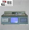 厂家供应MXZ-1 摩擦系数仪报价