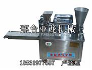 全自动饺子机|包饺子设备|快速制作饺子机器|邢台亚龙机械