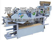 馄饨皮机价格|制作馄饨皮设备|云吞皮机zui新报价|邢台亚龙机械