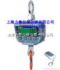 玉溪直视式电子吊秤(液晶显示)生产厂家