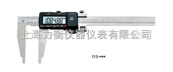 上海爪长125mm数显卡尺 上工标尺长1500mm数显卡尺