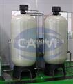全自動軟化水設備,工業軟化水設備,鍋爐軟化水設備
