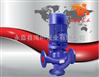 不銹鋼立式管道排污泵
