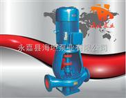 管道泵质量 ISGB型便拆式管道泵