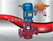 管道泵 SL型立式玻璃钢管道泵