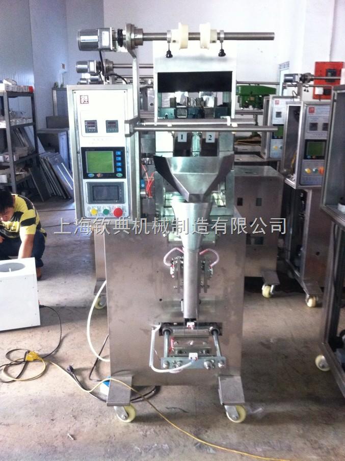 供应精准计量茶叶包装机 双头称大剂量包装机