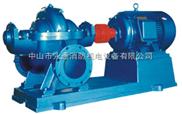 150S50卧式中开泵,工业用循环水泵,增压泵