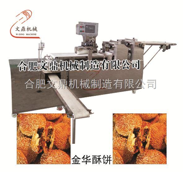 金华酥饼机1