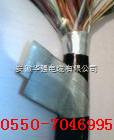 KVVP22P2 7*2.5双层屏蔽控制电缆