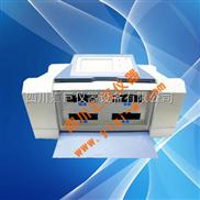 农药残毒快速检测仪(192通道)GDYN-1192SC