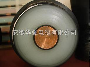 YJLW02 高压电缆