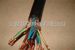 KVVRP 3*2.5控制电缆