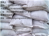 高温抹面料永兴凯里硅酸盐铝镁抹面料永兴凯里稀土抹面材料钢电锅炉焦化厂专供