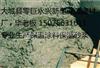 高温抹面料永兴云南硅酸盐铝镁抹面料永兴云南稀土抹面材料钢电锅炉焦化厂专供