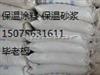 高温抹面料永兴宣威硅酸盐铝镁抹面料永兴宣威稀土抹面材料钢电锅炉焦化厂专供