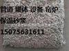 高温抹面料永兴楚雄硅酸盐铝镁抹面料永兴楚雄稀土抹面材料钢电锅炉焦化厂专供