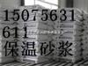 高温抹面料永兴韩城硅酸盐铝镁抹面料永兴韩城稀土抹面材料钢电锅炉焦化厂专供