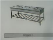 供应爱帮厨厨房设备保温售饭台