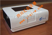 多功能食品安全分析仪SMART-02F