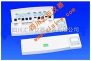 PR-2003N农药残留速测仪(便携式)