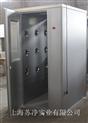 AAS-700AS-单吹风淋室技术参数|不锈钢风淋室参数