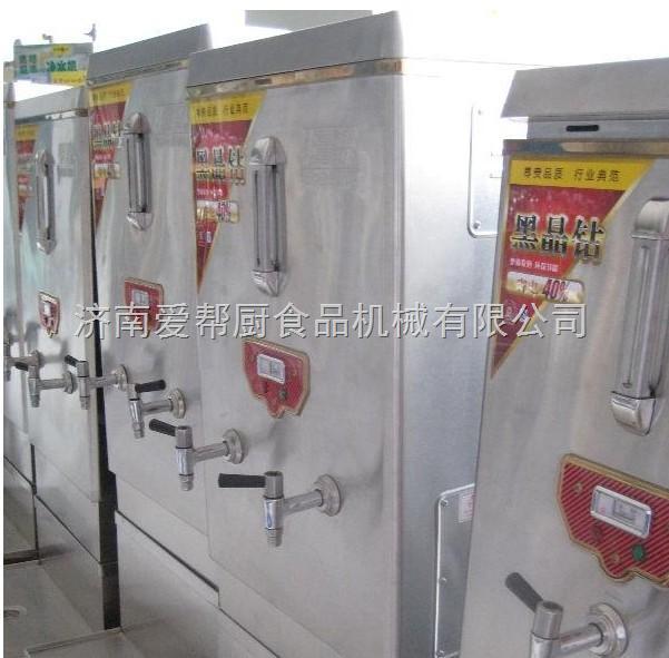 (厂家直销)厨房设备不锈钢电热开水器
