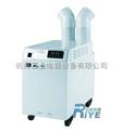纺织厂专用超声波加湿器