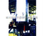 福億干燥供應QPG系列氣流噴霧干燥機