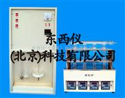 粗蛋白测定仪(半自动)wi93036