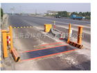 SCS-XC-E株洲固定式汽車衡,湖南高速路口稱重過磅秤(不停車計量)