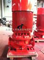 供應JGD3-3消火栓穩壓泵 消防泵機組 立式單級消防泵