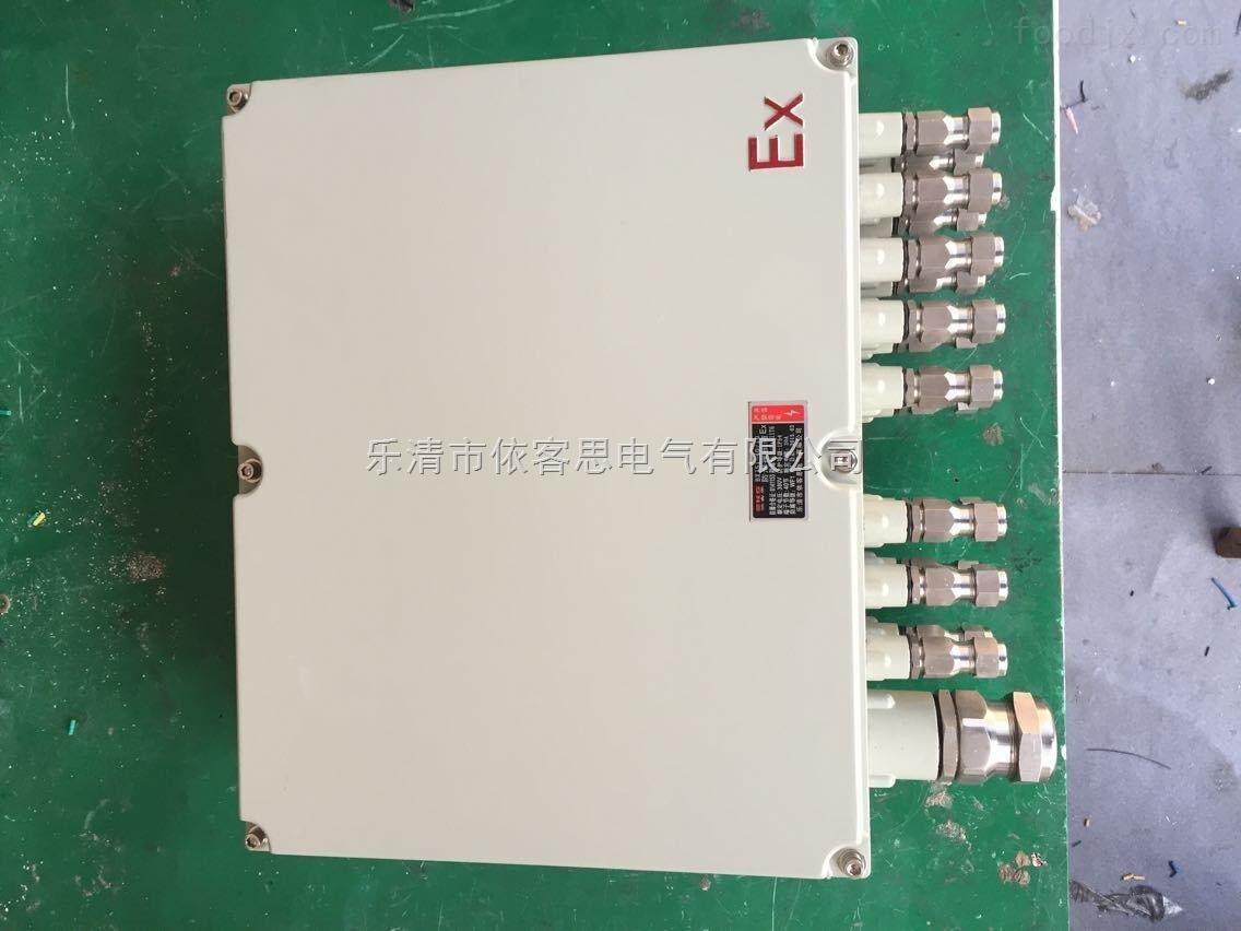 BJX51-20/30防爆接线箱 防爆空箱(隔爆型/增安型)
