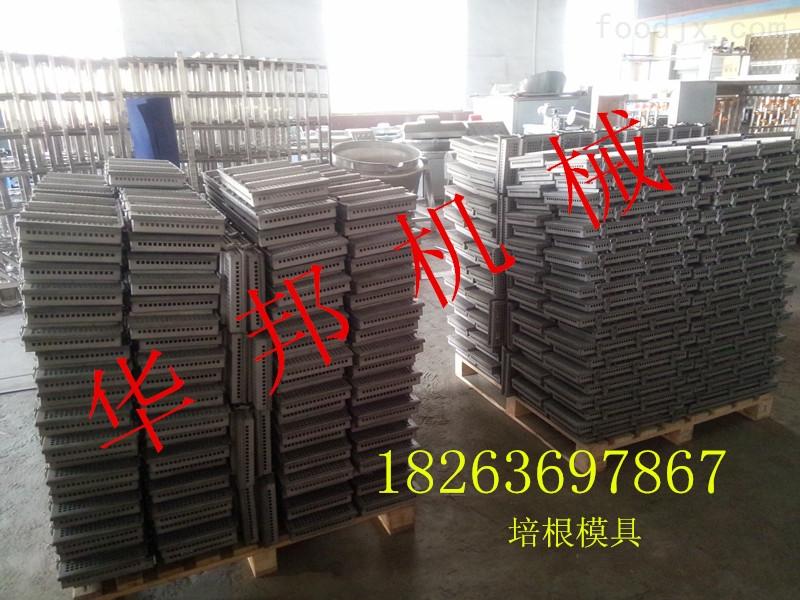 培根模具 优质培根模具 不锈钢培根模具盒
